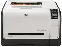 Imprimanta HP Color LaserJet Pro CP1525n